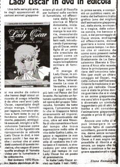 ladyoscar07gen