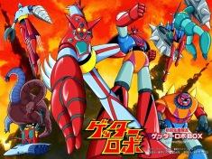 7-Getter-Robot